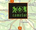 Обувные салоны Camelot в Москве и Московской области