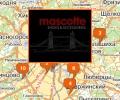 Обувные салоны Mascotte в Москве и Московской области