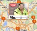 Магазины спортивной одежды Sprandi в Москве и Московской области