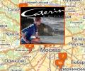 Магазины женской одежды CATERINA LEMAN в Москве и Московской области