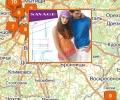 Магазины одежды Savage в Москве и Московской области