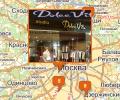 Магазины одежды Dolce Vita в Москве и Московской области
