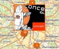 Магазины одежды Concept club в Москве и Московской области