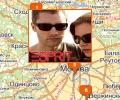 Магазины одежды Esprit в Москве и Московской области
