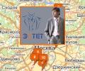 Магазины мужской одежды ЭSТЕТ в Москве и Московской области