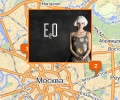 Магазины женской одежды E2O(Евгения Островская) в Москве