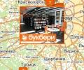 Книжные магазины БукБери в Москве