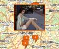 Магазины молодежной женской одежды Froggy в Москве и Московской области