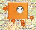 Сеть аптек Гексал в Москве и Московской области