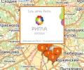 Сеть аптек Ригла в Москве и Московской области