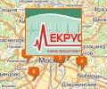 Сеть аптек Лекрус в Москве и Московской области
