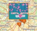 Сеть аптек 120 на 80 в Москве и Московской области
