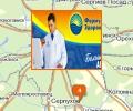 Сеть аптек Формула здоровья в Москве и Московской области