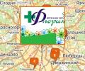 Сеть аптек Флория в Москве и Московской области