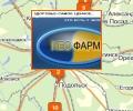 Сеть аптек Неофарм в Москве и Московской области