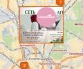 Сеть аптек Снадобица в Москве и Московской области