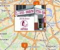 Сеть аптек Зем фарм в Москве и Московской области