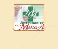 Сеть аптек МаксАл в Москве и Московской области