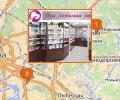 Сеть аптек Моя любимая аптека в Москве и Московской области
