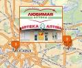 Сеть аптек Любимая аптека в Москве и Московской области