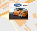 Автосалоны Форд-Центр в Москве и Московской области