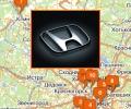 Автосалоны Honda в Москве и Московской области