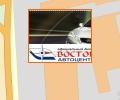 Автосалоны Автоцентр Восток (Восток-Авто) в Москве и Московской области