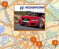 Автосалоны Независимость в Москве и Московской области