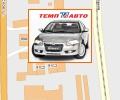 Автосалоны Темп Авто в Москве и Московской области