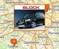 Автосалоны Блок авто (Block group) в Москве и Московской области