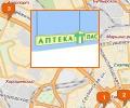 Сеть аптек Пастера в Москве и Московской области