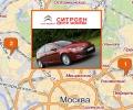 Автосалоны Ситроен центр в Москве