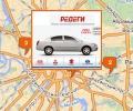Автосалоны Редеги в Москве