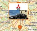 Автосалоны Mitsubishi в Москве