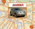 Автосалоны RenaMAX в Москве