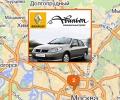 Автосалоны Авиньон в Москве