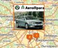 Автосалоны Автопрага в Москве