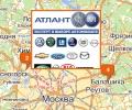Автосалоны Атлант-М в Москве