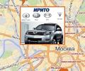 Автосалоны Ирито в Москве