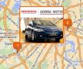 Автосалоны Аояма Моторс в Москве