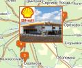 Сеть автозаправочных станций Shell (Шелл) в Москве