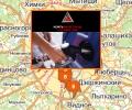 Сеть автозаправочных станций ТД Нефтьмагистраль в Москве