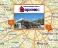 Сеть автозаправочных станций Коримос в Москве