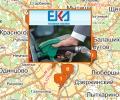 Сеть автозаправочных станций Ека в Москве