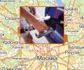 Сеть автозаправочных станций Аванти в Москве