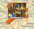 Книжные магазины Эдельвейс в Москве