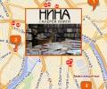 Книжные магазины Галерея книги Нина в Москве