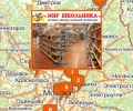 Книжные магазины Мир школьника в Москве