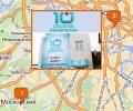 Магазины Десятое измерение в Москве и Московской области