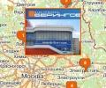 Магазины Берингов пролив Дельта в Москве и Московской области